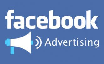 Cum sa nu pierzi bani cand faci reclama pe facebook sau promovare pe facebook! 2