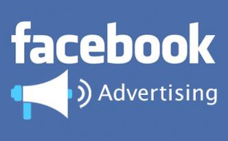 Cum sa nu pierzi bani cand faci reclama pe facebook sau promovare pe facebook! 32